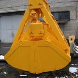 Грейфер V- 2 куб. м. канатный., Тамбов