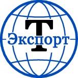 Таможенное оформление, товары из России, ВЭД, Импорт,Экспорт, Тамбов