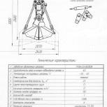 Грейфер V- 2,5 куб. м. моторный., Тамбов